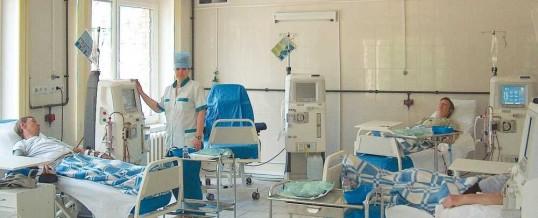 Tıbbi Hata Yüzünden Sakatlanma Tazminat Davası