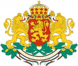 Bulgaristan arma, Bulgaristan Boşanma Davası