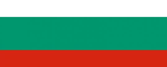 Türkiye-Bulgaristan Boşanma Davası