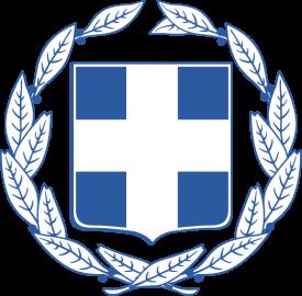 Yunanistan, arma, Türkiye-Yunanistan Boşanma Davası, Türkiye, Yunanistan, Boşanma avukatı